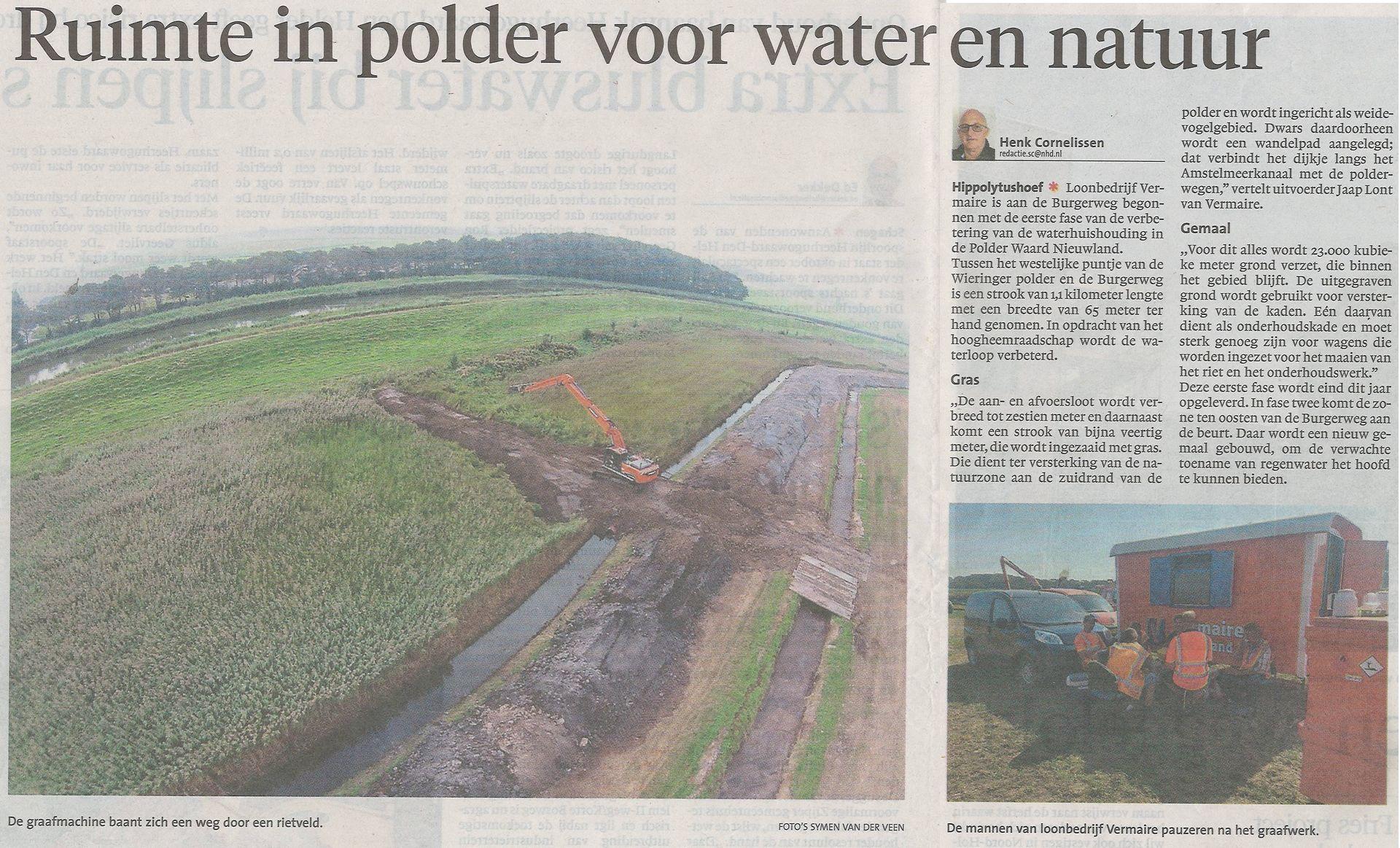 Ruimte in polder voor water en natuur vermaire breezand - Ruimte van water kleine ruimte ...